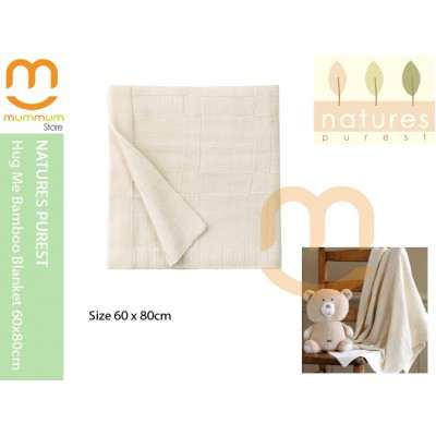 Natures Purest HM Bamboo Knitted Blanket 60x80cm