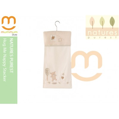 Natures Purest Hug Me Nappy Stacker Organic Cotton
