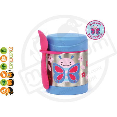 Skip Hop Insulated Food Jar Butterfly Thermos Food Container 325ml