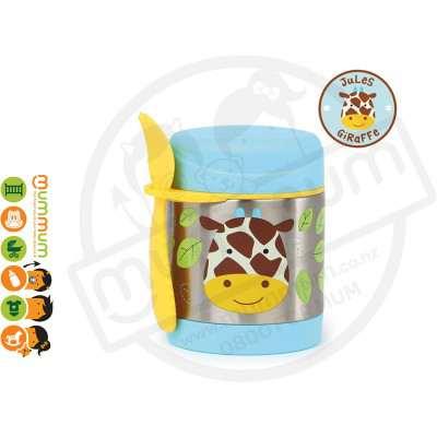 Skip Hop Insulated Food Jar Giraffe Thermos Food Container