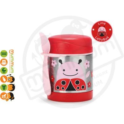 Skip Hop Insulated Food Jar - Ladybug Thermos Keep Food Warm