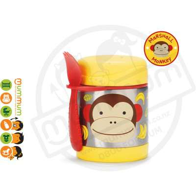 Skip Hop Insulated Food Jar - Monkey Thermos Keep Food Cold Or Warem