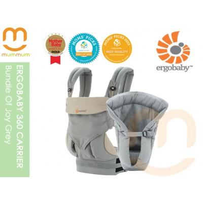 Ergobaby Four Position 360 Baby Carrier Bundle of Joy Grey