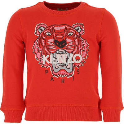 Kenzo Embroidered Tiger Print SweatShirt Red 3A-6A
