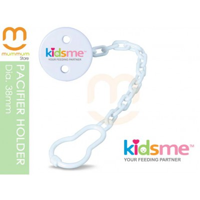 Kidsme Soft Pacifier Holder Chain No Dropping 38mm