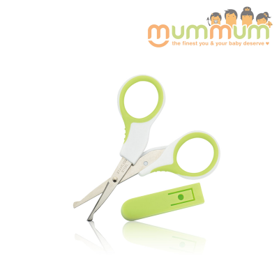 KidsMe Rounded Nail Scissors with Cover