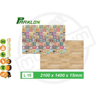 Parklon PURE Animal A-Z L15 2100x1400x15mm