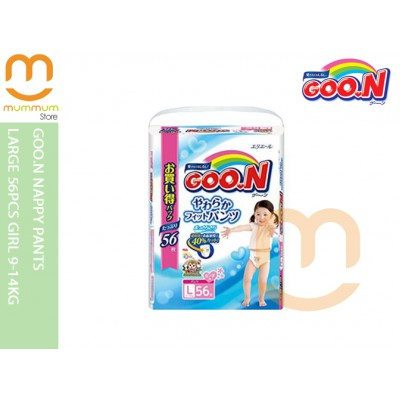 Goo.N Nappy Pants Large 56pcs Girl 9-14kg