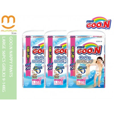 Goo.N Nappy Pants Large 56pcsx3 Girl 9-14kg