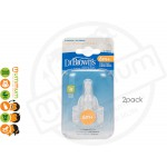 Dr.Brown Bottle Replacement Nipple 2-pack Level 3