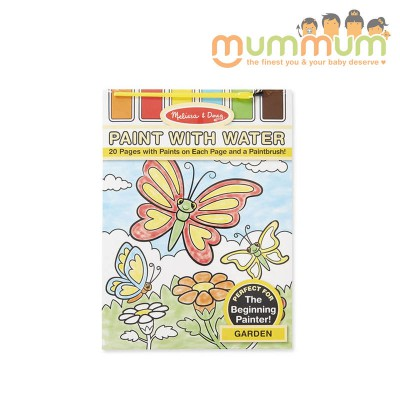 Melissa & Doug Garden Paint With Water