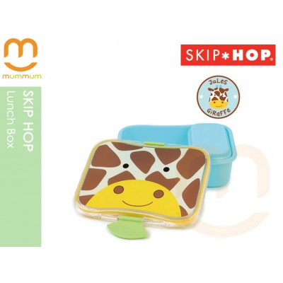 SKIP HOP Leak Proof Kid's Lunch Box - Giraffe