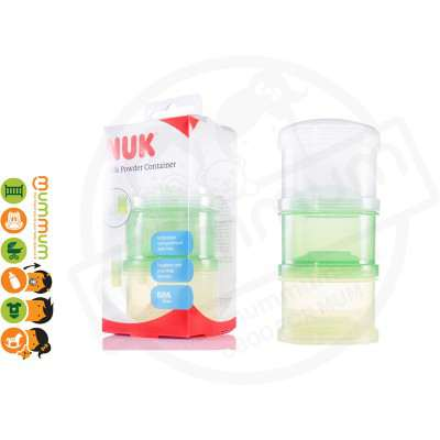 Nuk Milk Powder Formula Container (Yellow, Green, Clear)