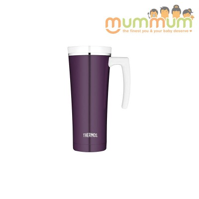 Thermos NS100 Mug with Handle 470ml
