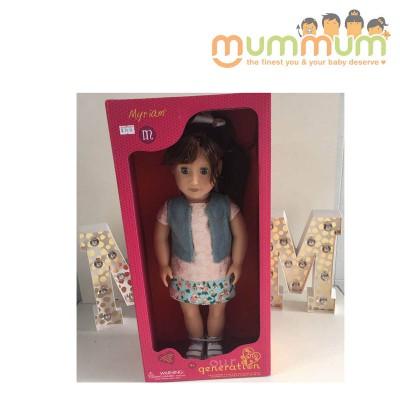 """Our Generation 18"""" Deco Doll Myriam"""