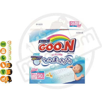 GOO.N Nappies Japan Version New Born 90pcs 0-5kgs