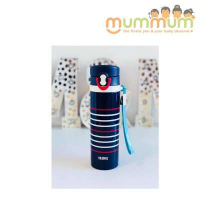 Thermos Navy bottle 500ml