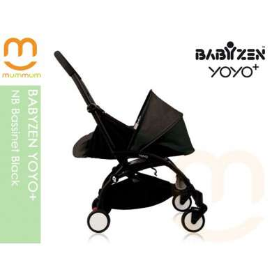 BABYZEN YOYO+ NewBorn Bassinet Black