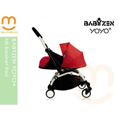 BABYZEN YOYO+ NewBorn Bassinet Red