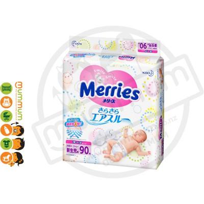 Merries Nappies Japan Version Newborn 90pcs 0-5kgs