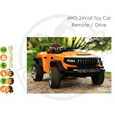HENES T870 TOP GEAR KIDS CAR 4WD REMOTE Li on Battery 24V - Orange