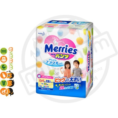 Merries Pants Japan Version Size XXL 28pcs 15-28kgs