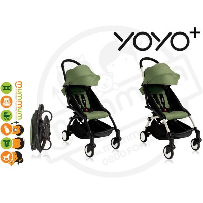 Babyzen YOYO+ 2017 Color Peppermint Carry on Stroller