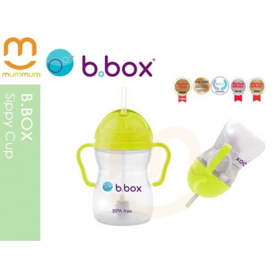 bbox Sippy Cup Pineapple