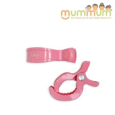 Lulujo Stroller Clips Pram Pegs Pink 2pk