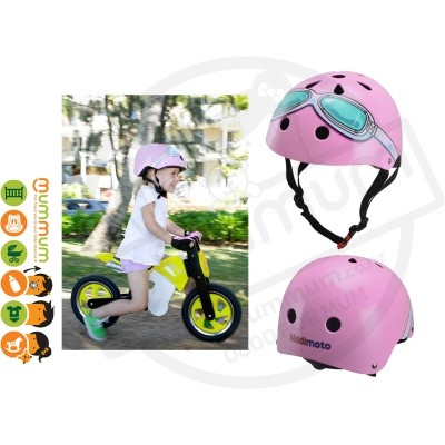 Kiddimoto Adjustable Pink Goggle Helmet
