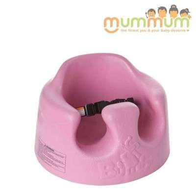 Bumbo Floor Seat Pink