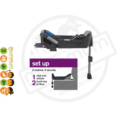 Nuna Pipa Isofix Base, Swift, Simple and Safe