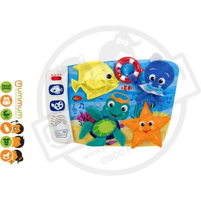 Baby Einstein Ocean Exploration Play Pad 3M+ Musical Toy