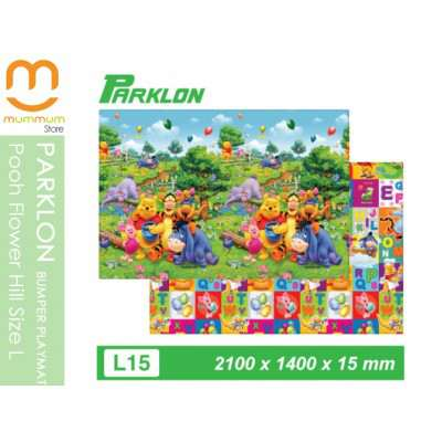 Parklon Bumper Playmat Pooh Flower  2100*1400*15mm