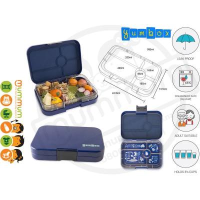 Yumbox 5 compartment Tapas lunchbox Portofino Blue
