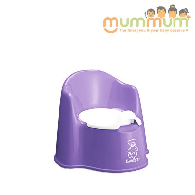 Babybjorn potty chair purple