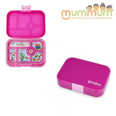 Yumbox 6 compartments Malibu purple