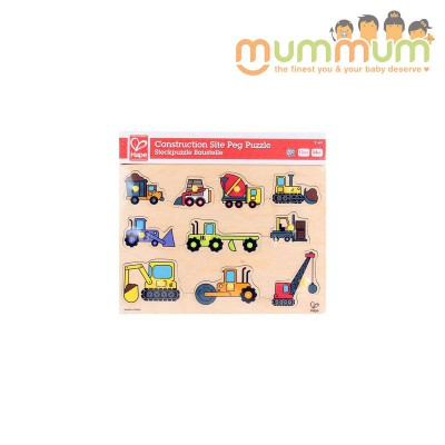 hape puzzle construction site