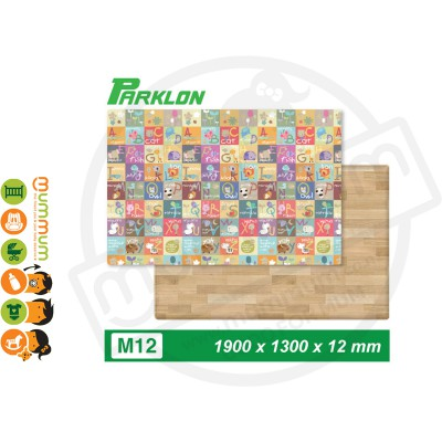 Parklon Pure Bumper Playmat Animal A-Z  1900*1300*12mm