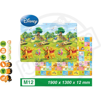 Parklon PVC Bumper Playmat Pooh Happy Days 1900mm x 1300mm x 12mm