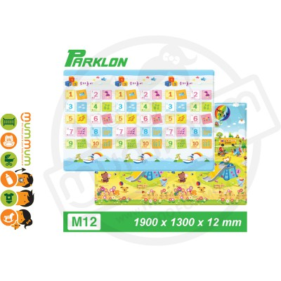 Parklon Bumper Playmat SchoolBus123 1900*1300*12mm