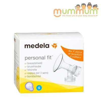 Medela personalfit 2 breastshield Small