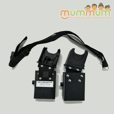 Valco Baby Snap Adapter For Maxicosi