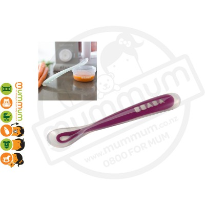 Baeba Soft Silicon Spoon For My First Meals, Purple