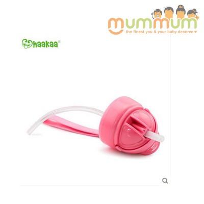 Haakaa Standard Neck straw cap pink