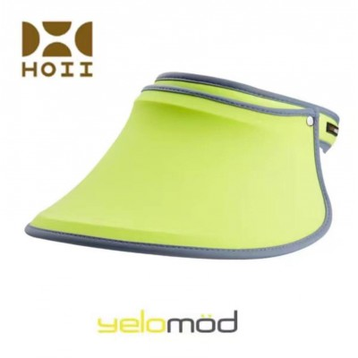 Hoii Sunsoul Sun hat telescopic beauty treatment sun visor Yellow