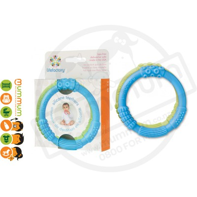 Lifefactory 2 Pack Multi Sensory Silicone Teether Blue Green US made
