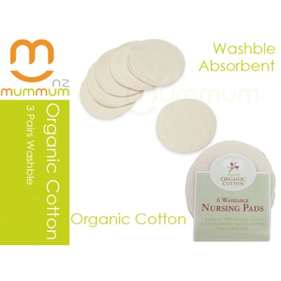 100% Organic Cotton Absorbent Washable Nursing Pad