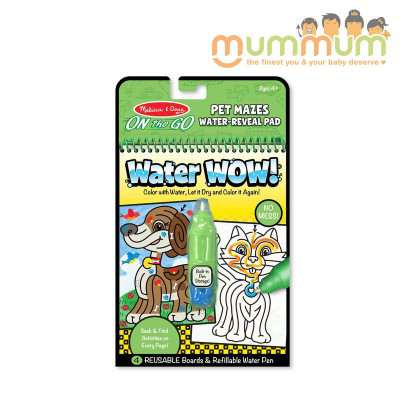 Melissa & Doug Pet Maze Water Wow