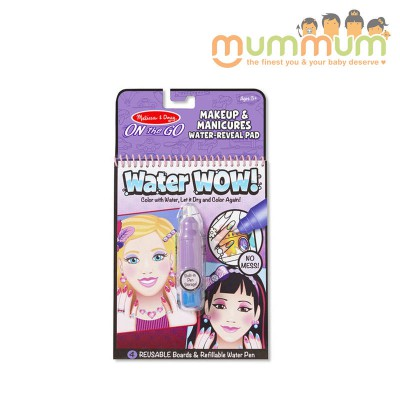 Melissa and Doug On The Go Make-Up & Manicures Water-Reveal Pad